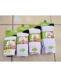 White socks 3s long length