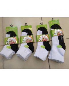 White socks 3s short length